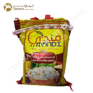 mandi-new-bag-2-kg-1