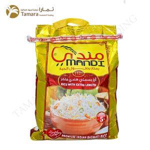 mandi-rice-5kg-2
