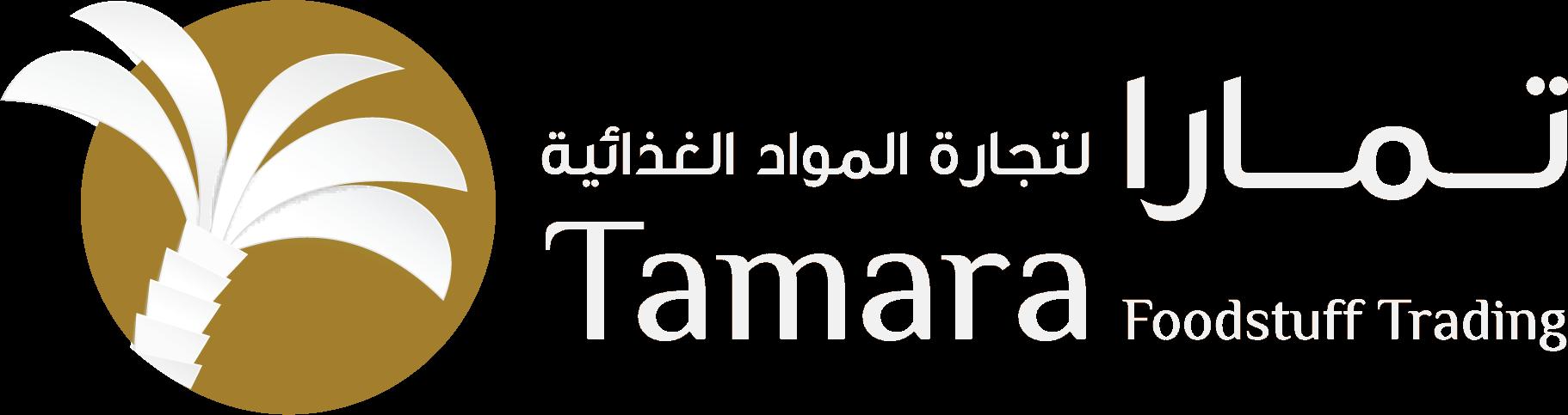 Tamara Foodstuff Trading | Company Profile